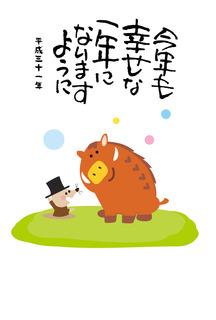 イノシシー8.jpg